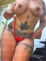 JENNA VIP- VIDEOLLAMADAS-FOTOS- VIDEOS XXX, trolas poringa,mundoanunciojujuy,paginas de escort